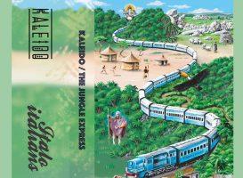 Kaleido - The jungle express